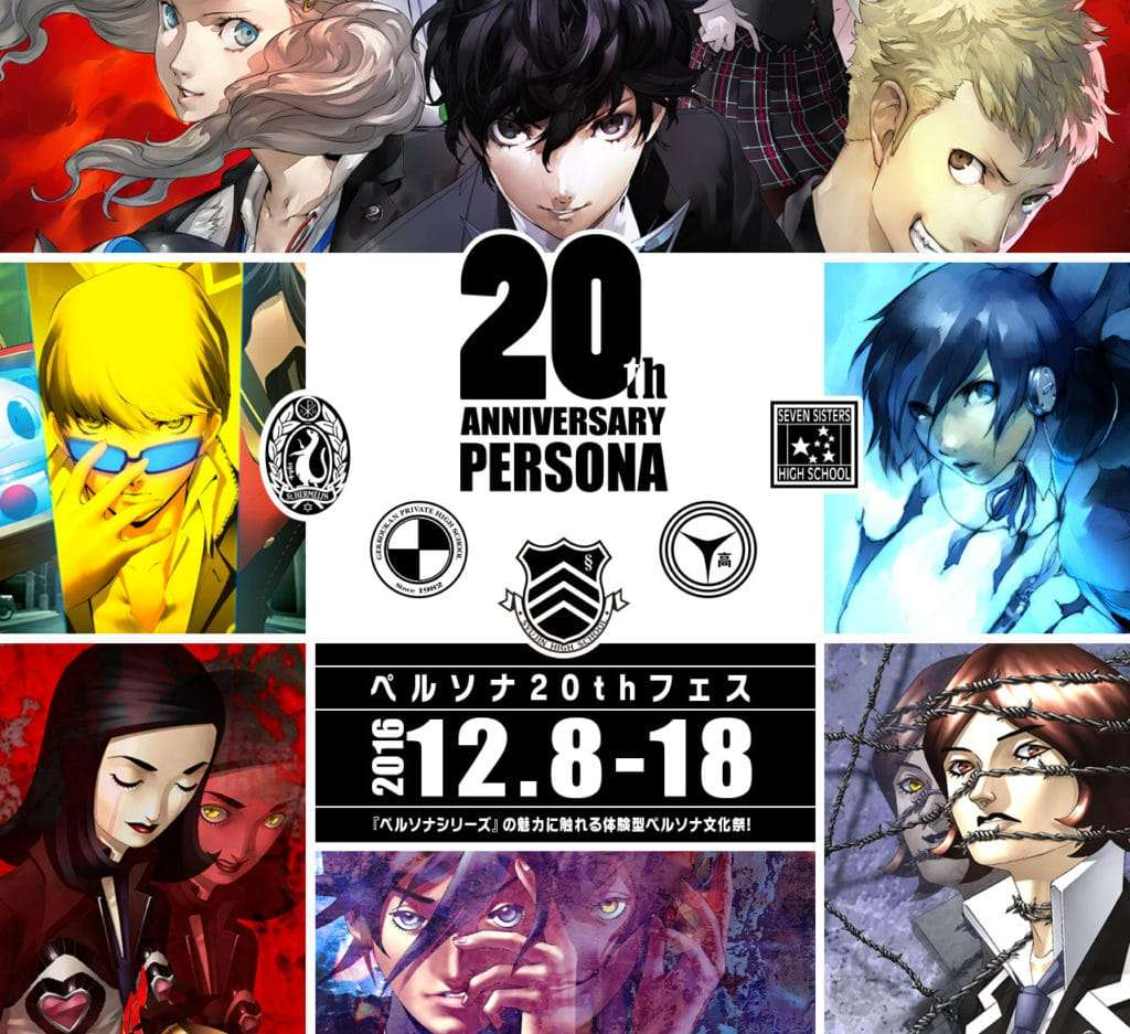 persona-20th-fes-key-art