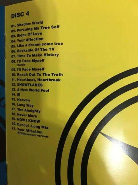 persona-4-tracklist