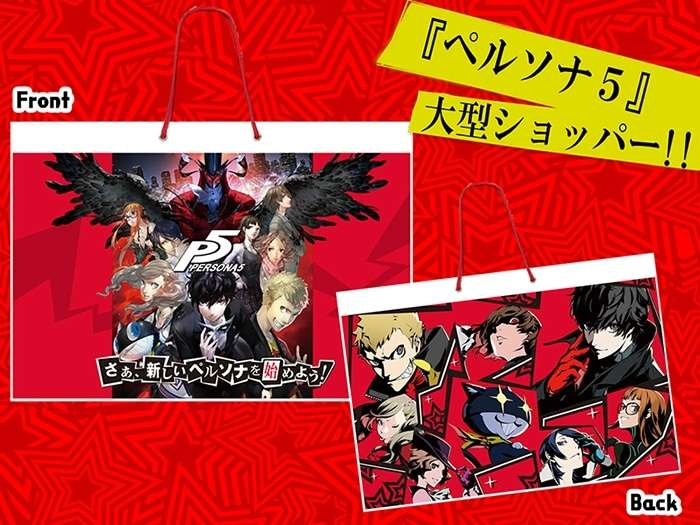 Persona 5 Bags