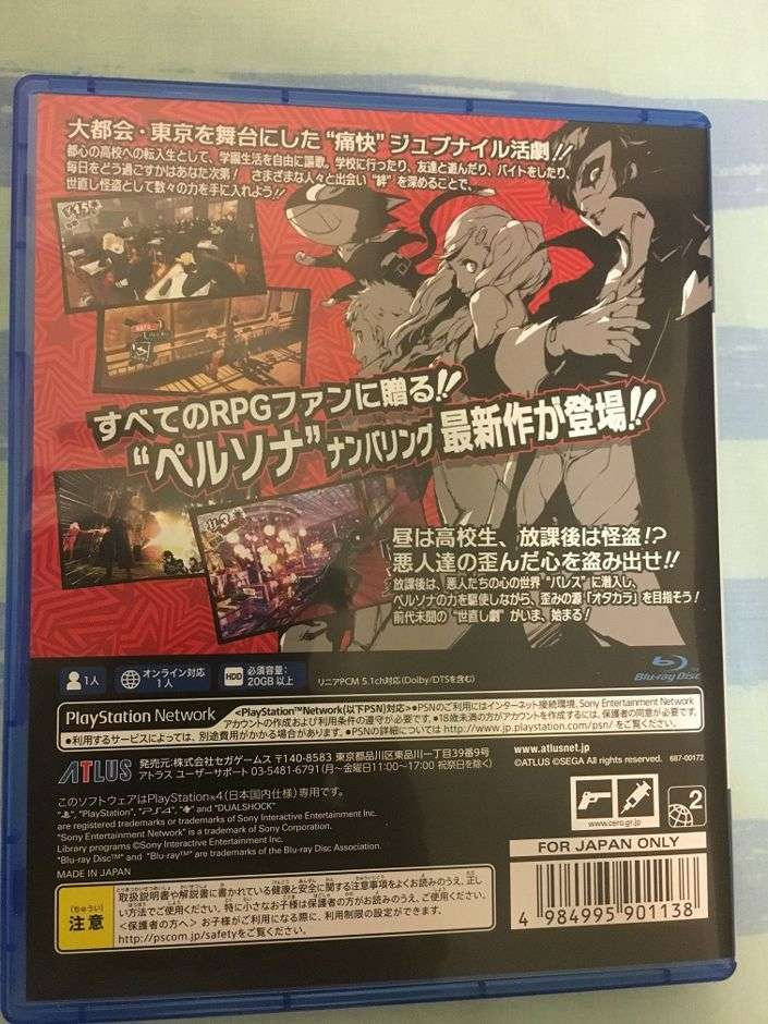 persona-5-early-copy-6