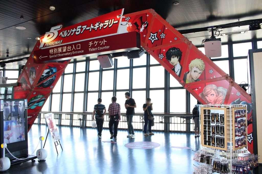 Persona 5 Exhibition 2