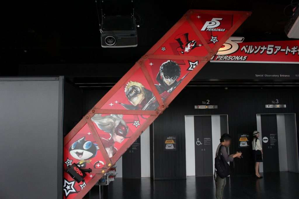 Persona 5 Exhibition 3