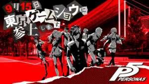 Persona 5 Live Stream Event