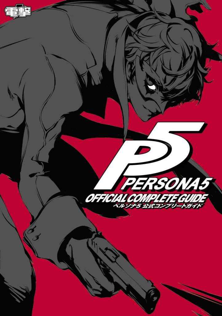 persona-5-official-complete-guide