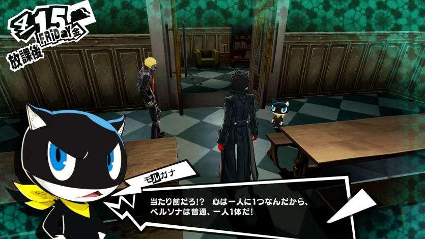 Persona 5 Screens (5)
