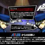 Atlus Warns Against Spoiling Persona 5
