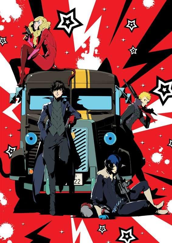 Persona 5 TDB Cover Art