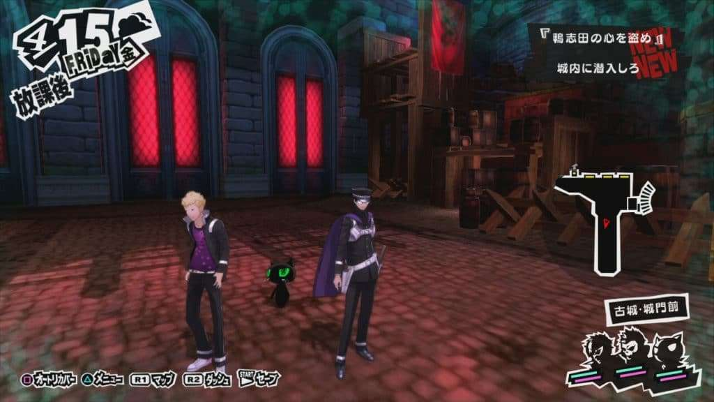 DLC Costumes based on the Raidou Kuzunoha games