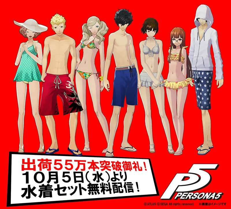 swimsuit-dlc-p5