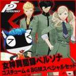 Persona 5's Persona 1 Costumes to be Restored on November 2 as Free DLC