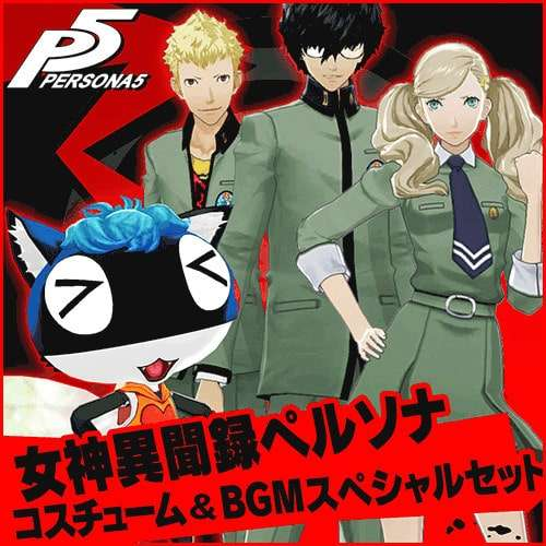 Persona 5's Persona 1 Costumes to be Restored on November 2