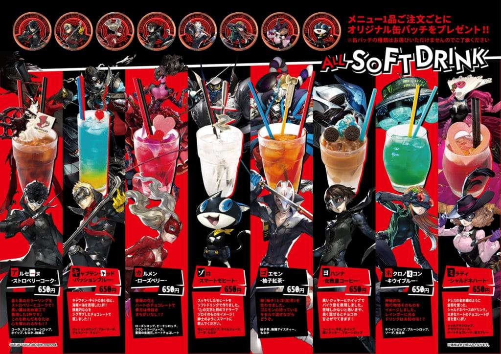 persona-5-cafe-collaboration-2