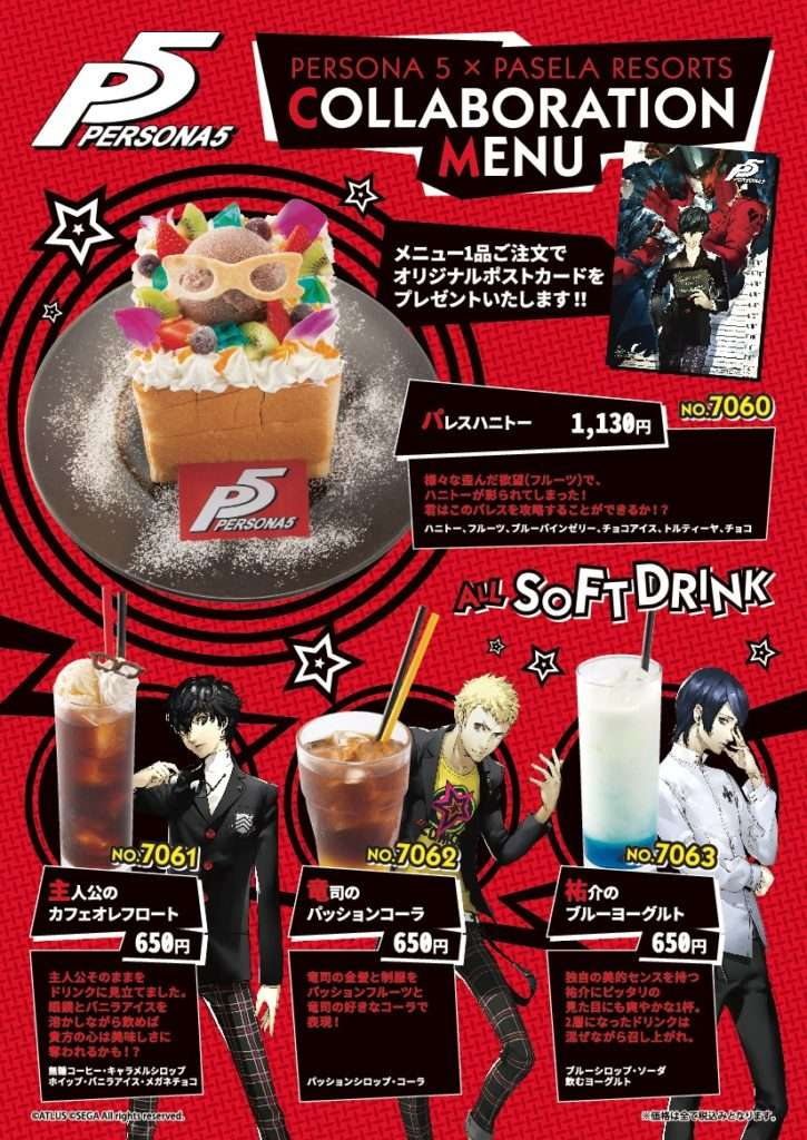 persona-5-cafe-collaboration-3