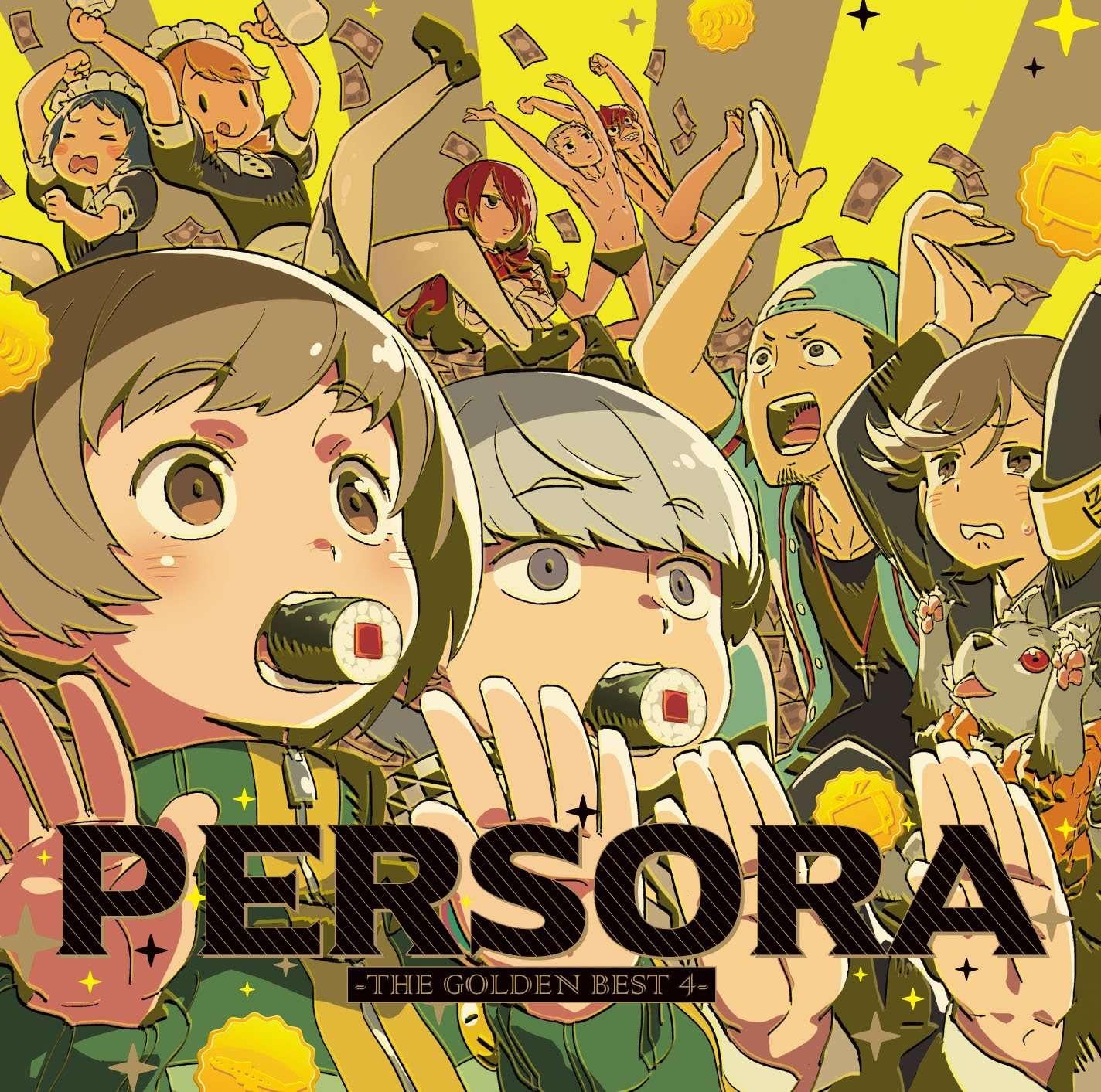 Persora The Golden Best 4 Concept Album Cover Art Details Persona Central