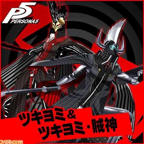 tsukiyomi-p5-persona