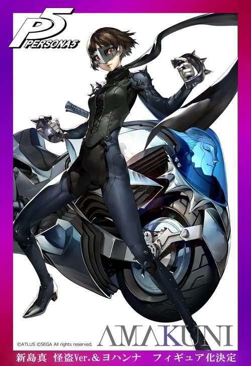 Makoto Niijima Persona 5 figure key art.