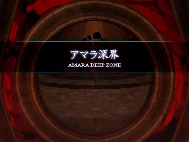 "The Japanese Labyrinth, 深界/""Deep Zone,"" sounds like a Papa John's NFL tie-in pizza."