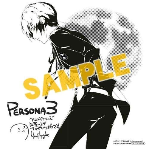 p3-manga-volume-10-mini-colored-paper