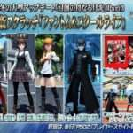 Persona 5 x Phantasy Star Online 2 Collaboration Trailer, Details