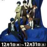 Persona 20th Fes New Collaborations and Merchandise Announced