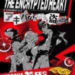 Persona 20th Fes New Events and Merchandise Announced