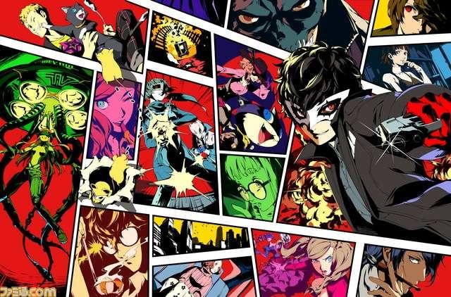 persona-5-cover-art
