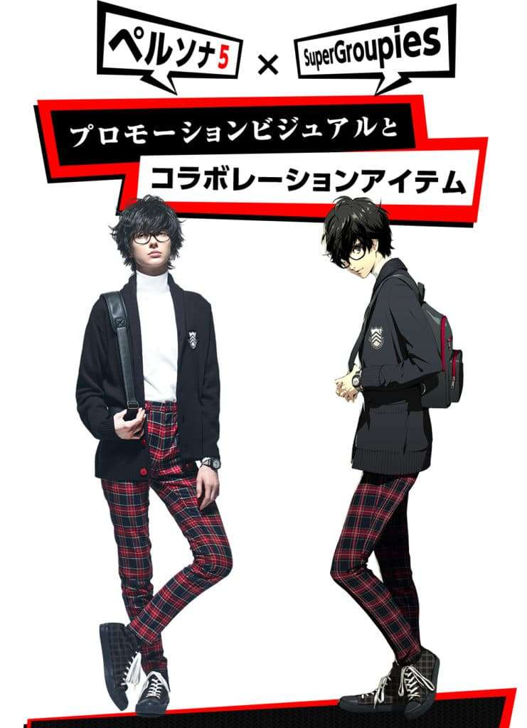 Fashion shoot Persona 5 protagonist outfit and illustration by Soejima