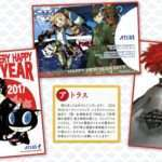Atlus Wishes Everyone a Happy New Year 2017