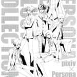 Persona Series Illustration Collection Official Fanart Book Detailed