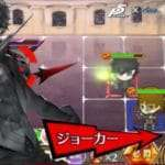 Persona 5 x Chain Chronicle Collaboration Gameplay Preview video