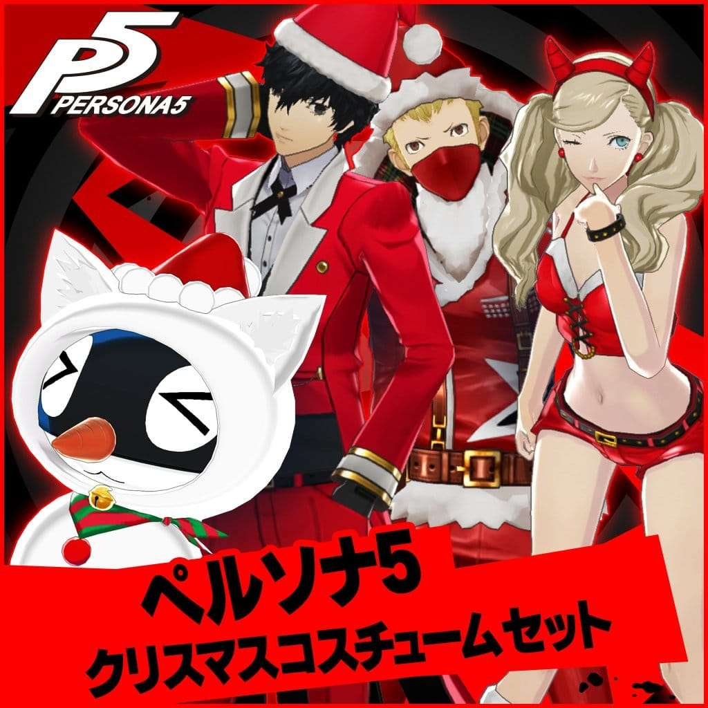 New Christmas Persona 5 Outfits : Megaten