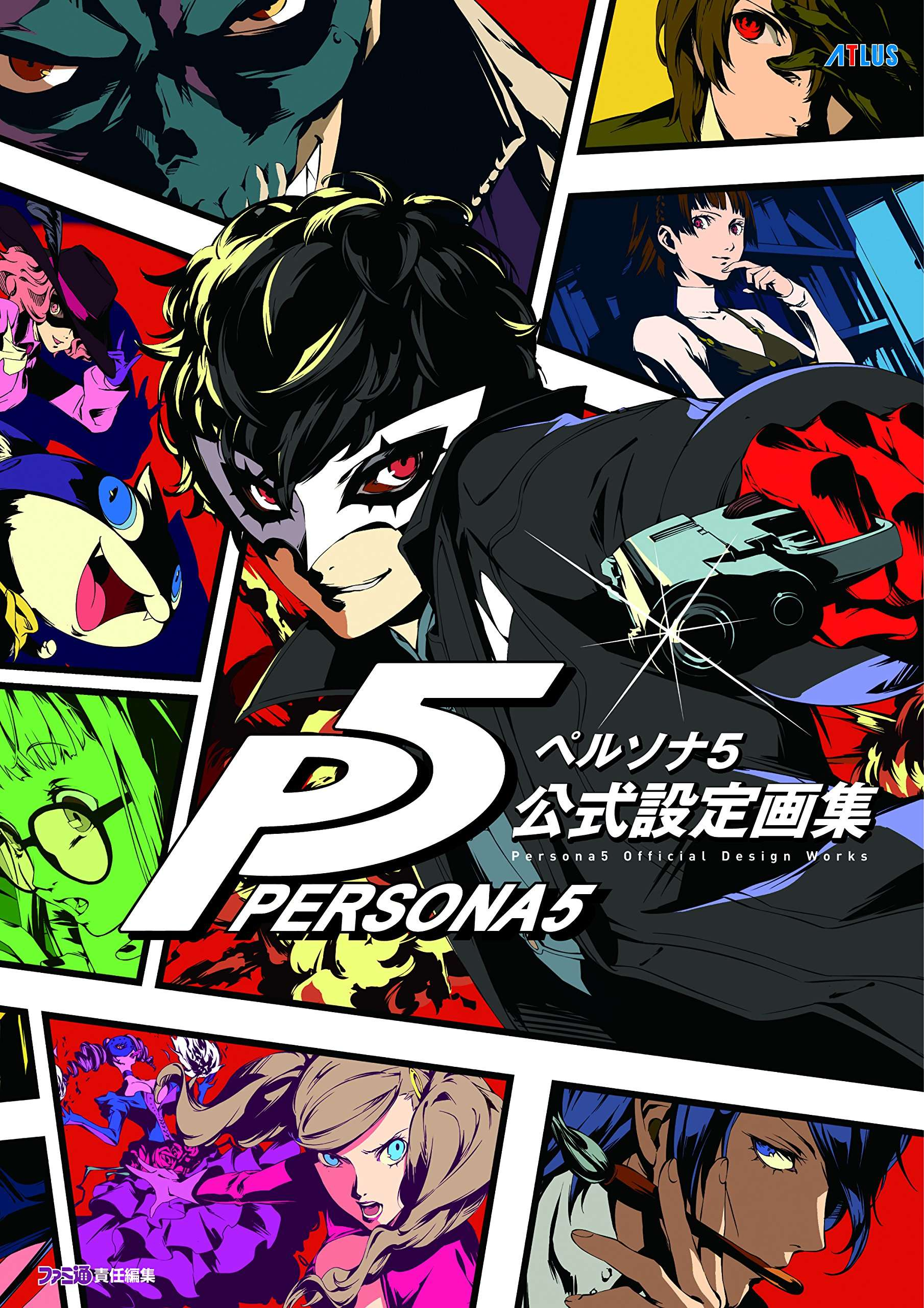 Persona 5 Official Visual Works Art Book 10 Preview Pages