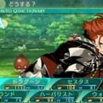 Etrian Odyssey V to Release in Europe on October 17th Digitally and November 3rd at Retail