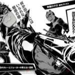 Persona Magazine PERSONA 20th! Issue Content Overview, 'Persona 5 Official Maniax' Book Announced