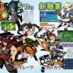 First Etrian Mystery Dungeon 2 High-res Famitsu Scans, New Screenshots