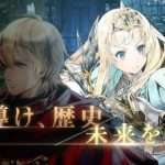 Radiant Historia: Perfect Chronology Debut Trailer Revealed