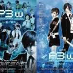 Persona 3: The Weird Masquerade Final Stage Adaptation DVD Releases Announced