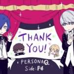 Persona Q Manga Side: P4 Volumes 3 & 4 Releasing on June 9, 2017 in Japan