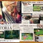 Radiant Historia: Perfect Chronology Famitsu Preview Features New Art