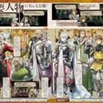 Radiant Historia: Perfect Chronology High-res Famitsu Scans Feature New Character Art