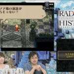 Over 1 Hour of Radiant Historia: Perfect Chronology Gameplay, Sub-History Timeline Footage