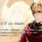 Radiant Historia: Perfect Chronology Alistel Character Trailer, Japanese Pre-order Bonuses, Live Stream Archive