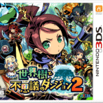 Etrian Mystery Dungeon 2 Box Art Revealed