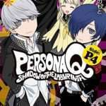 Persona Q Manga Side: P4 Volumes 3 & 4 Cover Art
