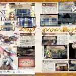Radiant Historia: Perfect Chronology High-res Famitsu Scans Feature 'Vault of Time' Dungeon, Sub-History Timeline Details