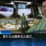 Shin Megami Tensei: Deep Strange Journey Commander Gore Character Clip