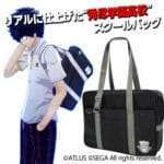 Official Shujin Academy School Bag Replica Announced