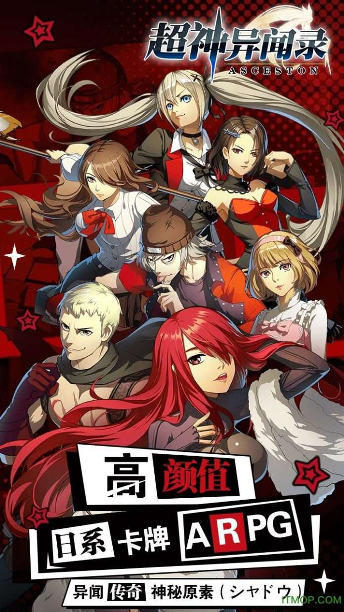 This New Chinese Mobile Game Kinda Looks Like Persona