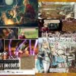 Radiant Historia: Perfect Chronology Launch Famitsu Scans and Artwork