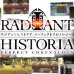 Radiant Historia: Perfect Chronology Battle System Introduction Video